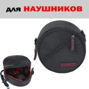 headphone-bag-black-red