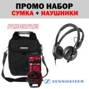 SHD25PLUS+47890